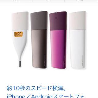 オムロン(OMRON)の新品未開封 オムロン 婦人体温計 基礎体温計(その他)