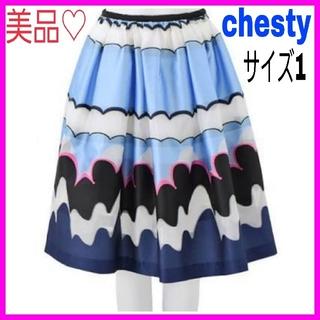 チェスティ(Chesty)の美品♡チェスティ 1 スカート ブルー Aライン ふんわり(ひざ丈スカート)