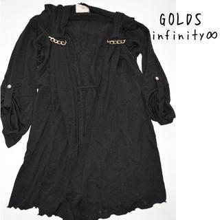 ゴールズインフィニティ(GOLDS infinity)のGOLDS infinity♥︎チェーン飾り付き黒いカーディガン♥︎1000円(カーディガン)