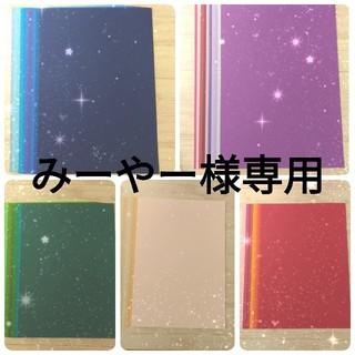 [みーやー様専用]タント紙10枚×5セット(スケッチブック/用紙)