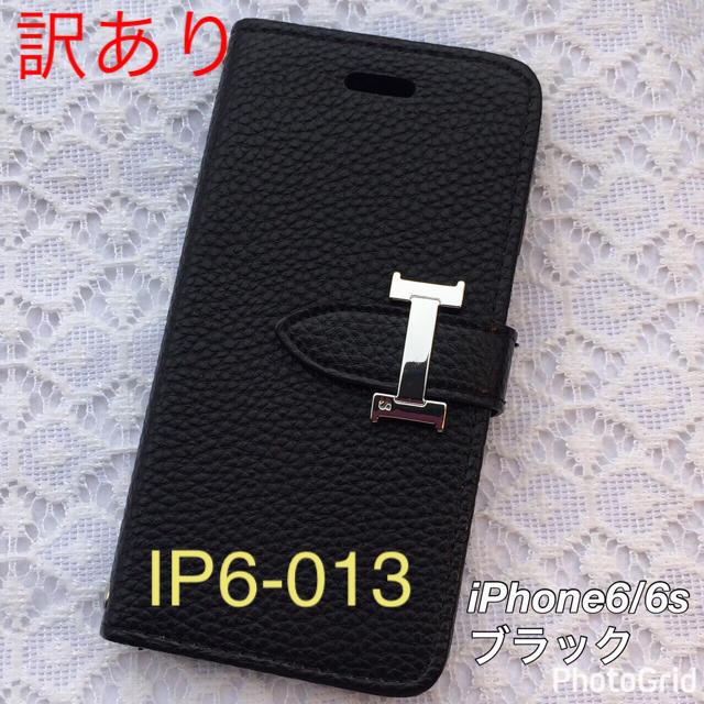 iphone8ケース シャネル風