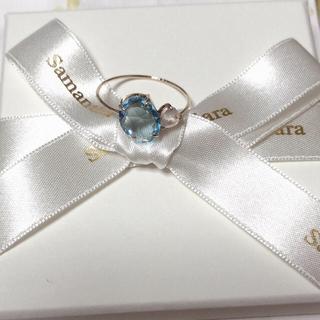 サマンサティアラ(Samantha Tiara)のサマンサティアラ リング 指輪 新品 アクアマリン 11号 福袋(リング(指輪))