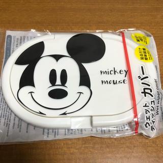 ディズニー(Disney)のミッキー ウェットティッシュ カバー おしりふき カバー(ベビーおしりふき)