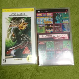 PlayStation Portable - PSPソフト モンスターハンター2ndG ナムコミュージアムvol.2