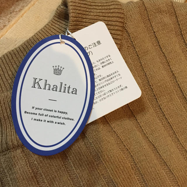 しまむら(シマムラ)の新品 しまむら Khalita キャメル リブ ニット ロング ワンピース レディースのワンピース(ロングワンピース/マキシワンピース)の商品写真