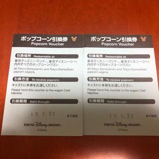 ディズニー(Disney)のゆめちょすっ様専用ポップコーン引換券(フード/ドリンク券)