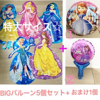 【送料込】全長約90センチ 特大バルール☆プリンセス5個セット 風船 ディズニー(キャラクターグッズ)