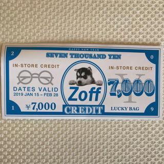ゾフ(Zoff)のZoff 7000円分 クーポン(ショッピング)