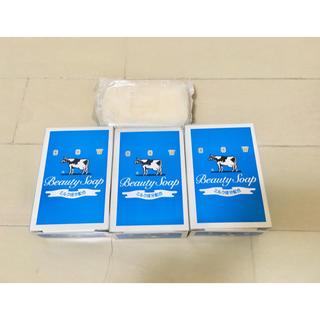 カウブランド(COW)の牛乳石鹸青 4つ(ボディソープ / 石鹸)