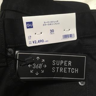 ジーユー(GU)のGU スーパーストレッチ カラースキニー パンツ 30(チノパン)