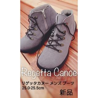 リゲッタカヌー(Regetta Canoe)の新品 Regetta Canoe リゲッタカヌー メンズブーツ(ブーツ)