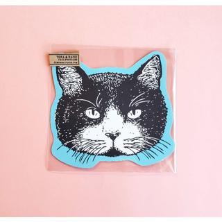 nemunoki paper item トラとハチ フェイスポストカードセット(カード/レター/ラッピング)