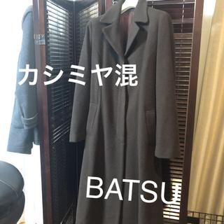 バツ(BA-TSU)のBATSU ロングコート(ロングコート)