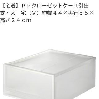 ムジルシリョウヒン(MUJI (無印良品))の無印良品 ポリプロピレンクローゼットケース(ケース/ボックス)