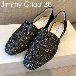 ジミーチュウ(JIMMY CHOO)のJimmy Choo 36 ラメグリッター フラットシューズ パンプス(スリッポン/モカシン)