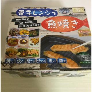 オリエント(ORIENT)のレンジで魚焼き   調理器具(調理道具/製菓道具)