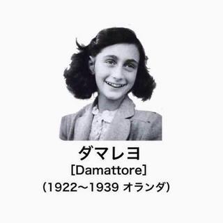 ダマレヨ(Tシャツ(半袖/袖なし))