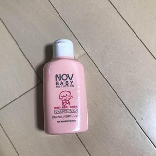 ノブ(NOV)のシマリスさん★ノブベビーローション★メトロノーム(ベビーローション)