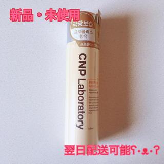 チャアンドパク(CNP)のCNP ミスト アンプル(化粧水 / ローション)