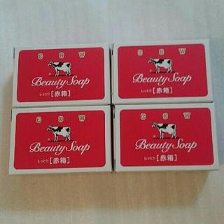 カウブランド(COW)の牛乳石鹸 赤箱 4個(ボディソープ / 石鹸)