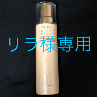 イッツスキン(It's skin)のIt'S SKIN プレステージローションエスカルゴ2 乳液(乳液 / ミルク)