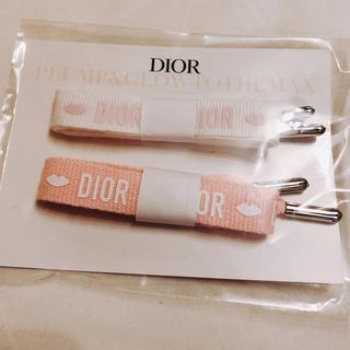 ディオール(Dior)の《Dior》ノベルティ 靴紐 ブレスレット(その他)