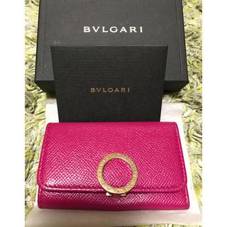 ブルガリ(BVLGARI)のBVLGARIレザー6連キーケース(キーケース)
