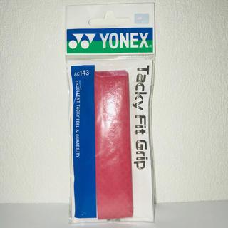 ヨネックス(YONEX)のYonex グリップ(テニス)