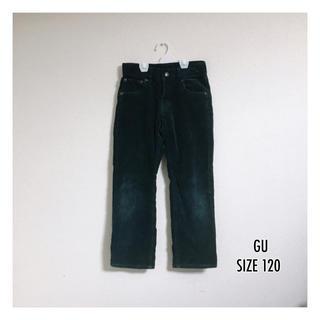 ジーユー(GU)の【GU】グリーン  コーディロイ ストレート パンツ(パンツ/スパッツ)