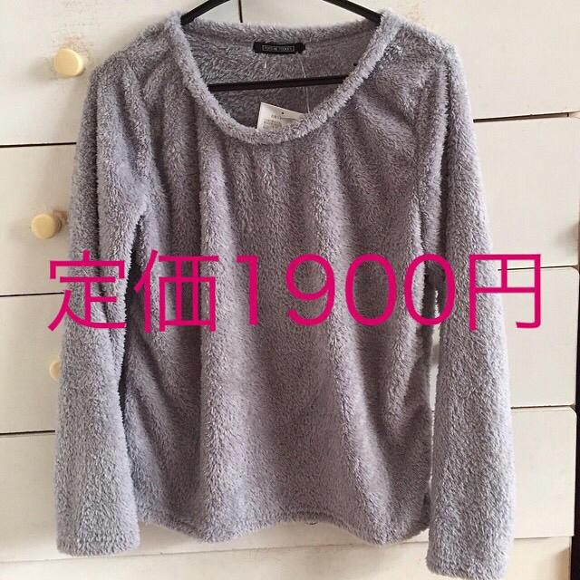 しまむら(シマムラ)の長袖トップス レディースのトップス(ニット/セーター)の商品写真