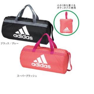 アディダス(adidas)の新品 定価2592円 adidas アディダス ポケッタブル 黒色(その他)