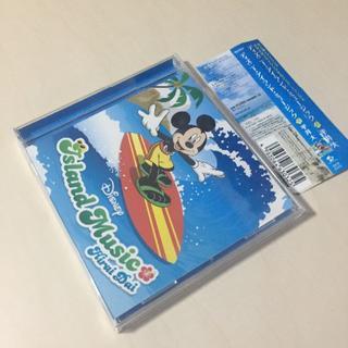 ディズニー(Disney)のディズニー・アイランド・ミュージック 平井大(ポップス/ロック(邦楽))