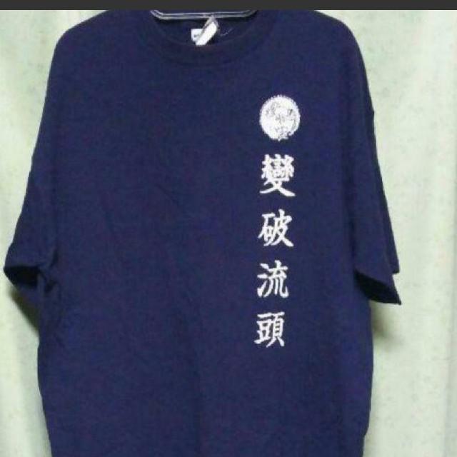 penpals シャツ メンズのトップス(Tシャツ/カットソー(半袖/袖なし))の商品写真