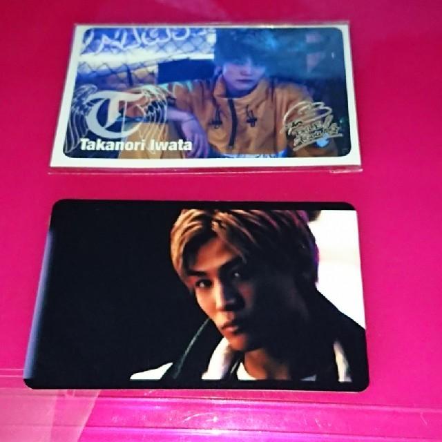 三代目 岩田剛典 ICステッカーカード 2枚セット エンタメ/ホビーのタレントグッズ(ミュージシャン)の商品写真