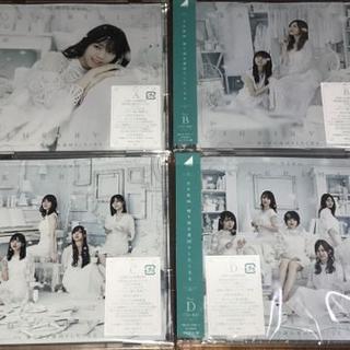 ノギザカフォーティーシックス(乃木坂46)の乃木坂46 帰り道は遠回りしたくなる 初回限定盤CD+BD ABCD 4種セット(ポップス/ロック(邦楽))