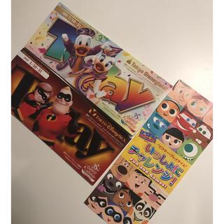 ディズニー(Disney)の最新!1/10-37 ディズニー TODAY(印刷物)