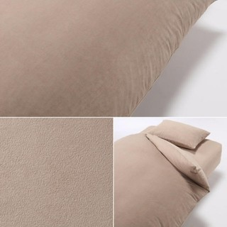 MUJI (無印良品) - 無印良品あたたかファイバーベロアの掛け布団カバー