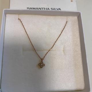 サマンサシルヴァ(Samantha Silva)のサマンサシルバ お花ネックレス(ネックレス)