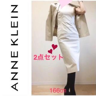 アンクライン(ANNE KLEIN)の【アンクライン 】スタイル美人セットアップスーツ S.M ダナキャラン DKNY(スーツ)