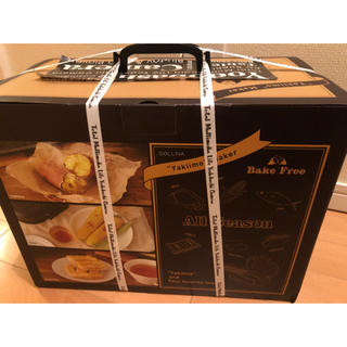 ドウシシャ(ドウシシャ)の焼き芋メーカー 新品未開封(調理道具/製菓道具)