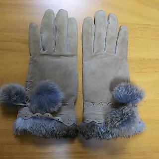 キュー(Q)のラビットファーの手袋(手袋)
