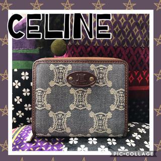 セフィーヌ(CEFINE)の正規品✳︎CELINEセリーヌ✳︎デニム2つ折財布✳︎セリーヌマカダム  財布(財布)