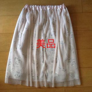 エージープラス(a.g.plus)のa.g.plus🌟ピンクチュール 花柄スカート 膝丈(ひざ丈スカート)