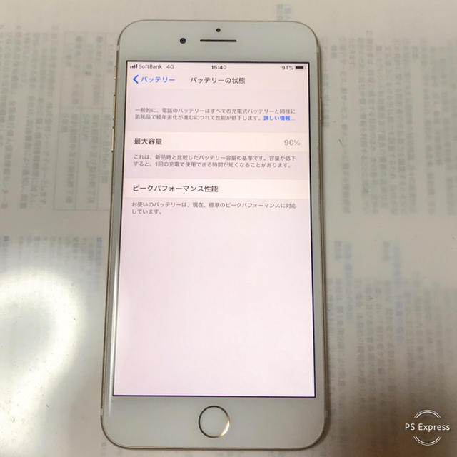 Apple(アップル)の桜様 専用 スマホ/家電/カメラのスマートフォン/携帯電話(スマートフォン本体)の商品写真