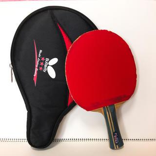 バタフライ(BUTTERFLY)の卓球ラケット ケース&カバー付き(卓球)