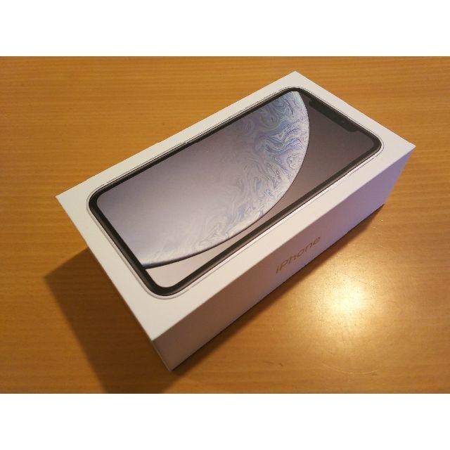 Apple(アップル)の【新品未使用】 iPhone XR 64GB ホワイト SIMフリー スマホ/家電/カメラのスマートフォン/携帯電話(スマートフォン本体)の商品写真