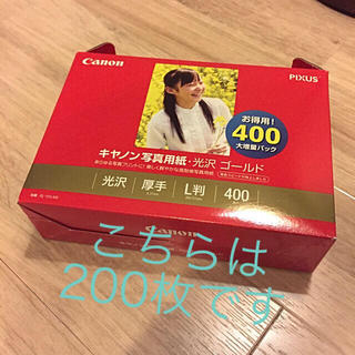 キヤノン(Canon)のキャノン 写真用紙 L判 光沢・ゴールド GL-101L 新品未使用200枚(その他)