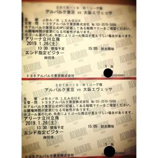 アルバルク東京 vs 大阪エヴェッサ ペア チケット 1月26 立川(バスケットボール)