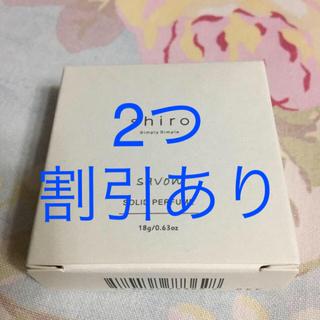 シロ(shiro)の★shiro シロ ★savon サボン 練り香水 新品未使用 18g 増量最新(ハンドクリーム)