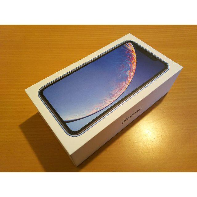 Apple(アップル)の【新品未使用】 iPhone XR 64GB ブルー SIMフリー スマホ/家電/カメラのスマートフォン/携帯電話(スマートフォン本体)の商品写真